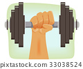 Muscles Hand Lift Weights 33038524
