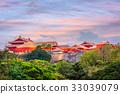 Shuri Castle Okinawa 33039079
