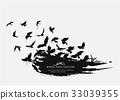 Brushstroke texture grunge with birds flying 33039355