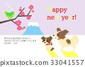 新年賀卡 賀年片 狗年 33041557
