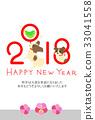 新年賀卡 賀年片 賀年卡 33041558