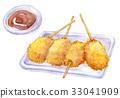 食品 食物 手繪 33041909