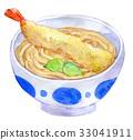 수채화 일러스트 식품 튀김 우동 33041911