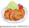 Watercolor illustration food ginger grilled 33041913