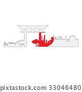 Isolated cityscape of Tokyo 33046480