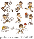 Various sports 33046501