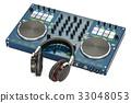 操纵台 耳机 三维 33048053