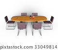 dining, table, furniture 33049814