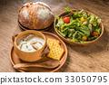 蛤蜊浓汤 汤 食物 33050795