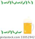 啤酒 淡啤酒 矢量 33052942