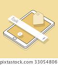 Enter Record Unlock Explore Access Talk 33054806