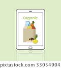 Buy Fresh Food Marketplace Supermarket Shopping Graphic 33054904