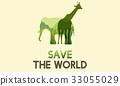 life,protect,wild 33055029