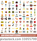 100 party icons 33055799
