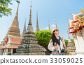 Bangkok city asian chinese woman enjoying view 33059025