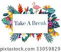 Positivity Freedom Break Time Word 33059829