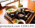 Japanese cuisine 33061491