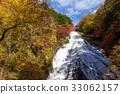 Ryuzu Falls near Nikko 33062157