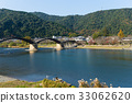 Wooden Arched pedestrian Kintai Bridge in Japan 33062620