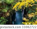 Takachiho Gorge in Japan 33062722