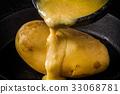 土豆 馬鈴薯 食物 33068781