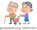 老年夫婦 甘蔗 行走 33071453