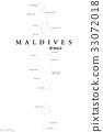 Maldives political map 33072018