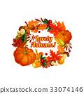 秋天 秋 树叶 33074146