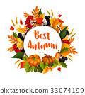 秋天 秋 树叶 33074199
