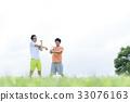 伸展 33076163