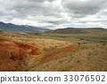 Fantastic Martian landscape. Mars. Red mountains. 33076502