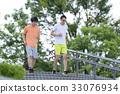 慢跑 - 樓梯 33076934