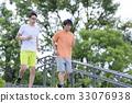 慢跑 - 樓梯 33076938