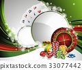 casino, illustration, gambling 33077442
