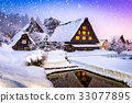 Shirakawago Village in Winter 33077895