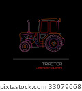 Tractor Neon Sign 33079668