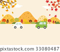 Autumn Holiday Drive 33080487