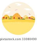 秋天 秋 矢量 33080490
