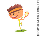 Young tennis player with a racket in his hand 33080734