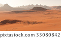 Martian landscape and dust in the atmosphere 33080842