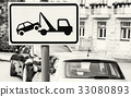 Tow away sign, no parking place, colorless 33080893