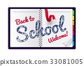 Back to school Illustration on a notepad 33081005
