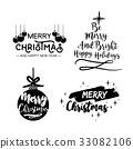 圣诞节 圣诞 耶诞 33082106