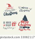 圣诞节 圣诞 耶诞 33082117