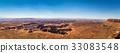 Canyonlands National Park 33083548