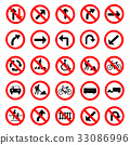 Traffic red road sign collection 33086996
