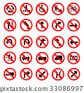 Traffic red road sign collection 33086997