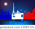 silhouette skyline Paris by night with French flag 33087191