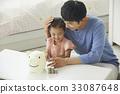 爸爸,女儿,家庭,走路的妈妈 33087648