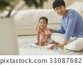 爸爸,女兒,家庭,走路的媽媽 33087682